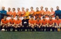 Заря 1972