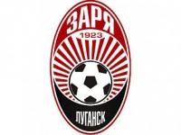 290px-ФК_Заря_Луганск