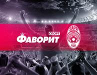 8311_Фаворит-Спорт